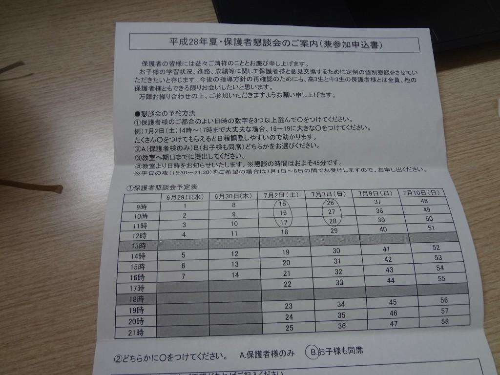 DSC04579