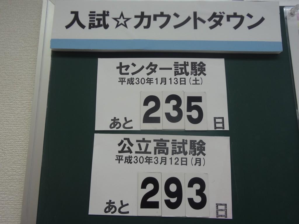 DSC05186